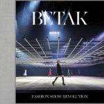 idée cadeau facile livre Betak Fashion show revolution