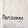 housse de coussin écru parisienne
