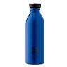 urban bottle bleu outremer le colibry concept store geneve